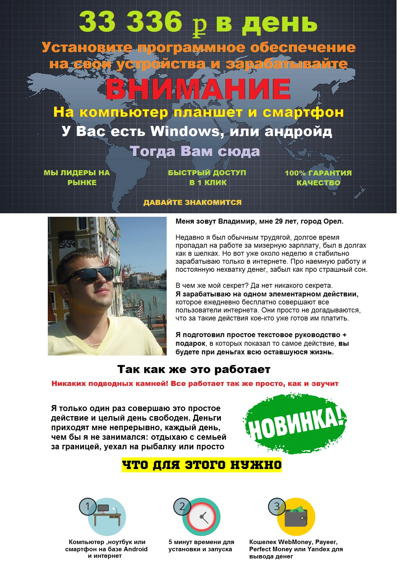 http://sofft.justclick.ru/media/content/sofft/eer